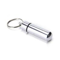 Брелок для ключей - тайник